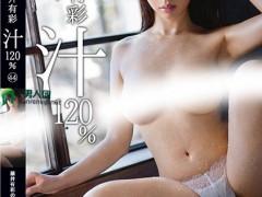 藤井有彩(ふじいありさ)个人最好看番号【ABP-575】资料详情