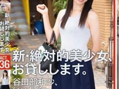 谷田部和沙(やたべかずさ)个人最好看番号【CHN-067】资料详情