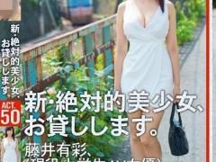藤井有彩(ふじいありさ)个人最好看番号【CHN-093】资料详情