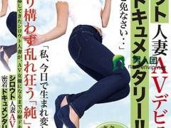 柊沙希(柊さき)个人最好看番号【MCT-028】资料详情