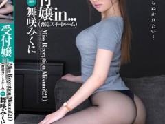 舞咲美娜(舞咲みくに)个人最好看番号【VDD-079】资料详情