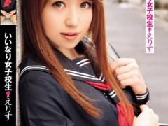 中山艾莉丝(中山エリス)个人最好看番号【JAG-062】资料详情