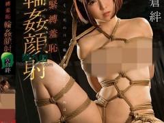 佐仓绊(佐倉絆)个人最好看番号【MKMP-224】资料详情