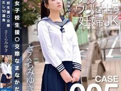 樱美雪(さくらみゆき)个人最好看番号【XRW-318】资料详情