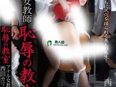 西田卡莉娜(西田カリナ)个人最好看番号【BDA-077】资料详情