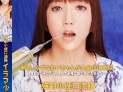 水菜丽(水莱丽)个人最好看番号【DDT-316】资料详情