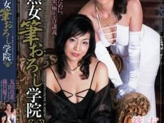 友田真希(ともだ まき)个人最好看番号【DVDPS-547】资料详情
