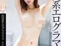 水泽乃乃(水沢のの)个人最好看番号【MXGS-566】资料详情