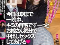 麻里梨夏(成海うるみ)个人最好看番号【HMN-002】资料详情