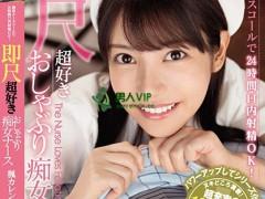 枫花恋(枫カレン)个人最好看番号【IPX-564】资料详情