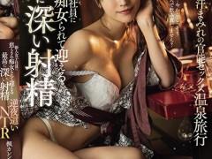 枫花恋(枫カレン)个人最好看番号【IPX-658】资料详情