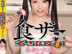 葵玲奈(あおいれな)个人最好看番号【MVSD-298】资料详情