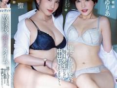 里美尤利娅(小泉彩)个人最好看番号【PRED-276】资料详情
