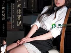 早乙女露依(早乙女ルイ)个人最好看番号【SHKD-352】资料详情
