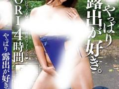 KAORI(森嶋かおり)个人最好看番号【SORA-173】资料详情